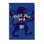 Campus A4 Refill Pad Navy