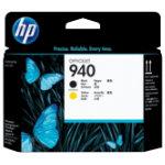 HP 940 Original Ink Cartridge C4900A Black Yellow