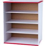 Office Depot storage unit