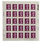 Royal Mail 1 pence stamps pack of 25