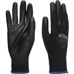 Polyco Matrix P Grip Glove Black Size 7 Small