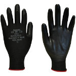 Polyco Matrix P Grip Glove Black Size 9 Large