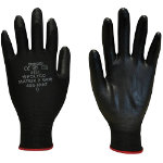 Polyco Matrix P Grip Glove Black Size 10 Extra Large