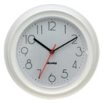 Niceday 12 Hour Clock White 220mm