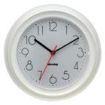 Niceday 12 Hour Clock White 220mm