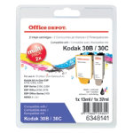 Office Depot Kodak 30B 30C black colour ink cartridge multipack 8039745