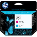 HP 761 Original magenta cyan printhead