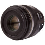 Canon EF S 60mm f 28 USM Macro Lens 67mm Filter Size