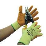 Alexandra Matrix S Grip Glove Orange Yelloww Size 9