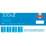 Royal Mail UK 2nd Class Postage Stamps 100 pieces
