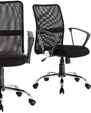 Only £24.99 Ness mesh back operator chairs