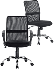 Only £24.99 Niceday Ness Mesh Office Chairs
