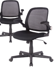 From £29.99 Realspace Operator Chair