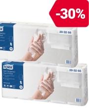 À partir de 9,99€ HT 5paquets de serviettes blanches Tork Singlefold Advanced 200feuilles