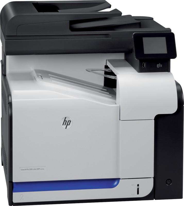 HP 4-in-1 Farb-Laserdrucker M570DN