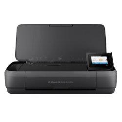 HP 250 Inkjet Multifunction Printer