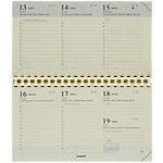 Brepols Navulling voor agenda's Omniplan 1 Week per 2 pagina's 2021 Chamois