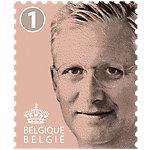Timbres postaux bpost Roi Philippe 10 Unités