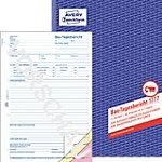 AVERY Zweckform Bautagesbericht 1777 A4 Perforiert