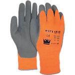 Handschuhe Maxx Latex Größe L Orange, Grau 2 Stück