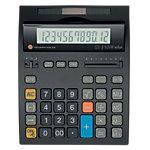 Calculatrice de bureau Triumph Adler J 1210 Solar 12 chiffres noir
