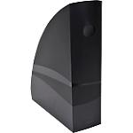 Porte revues Office Depot Noir 8,2 x 26,6 x 30,5 cm