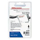 Cartouche jet d'encre Office Depot Compatible Epson T0711 Noir T071140