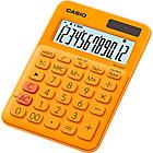 Calculatrice de bureau Casio MS 20UC RG 12 Chiffres Orange