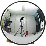 Miroir de surveillance Viso 0,9 (H) x 3,5 (l) x 4 (P) cm