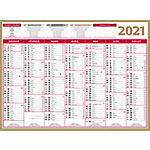 Bouchut Grandrémy Calendrier Lunor 7 mois recto verso 2020 40,5 x 55 cm