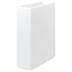 Classeur à anneaux Office Depot 90 mm Lisse PP 4 anneaux A4 Blanc