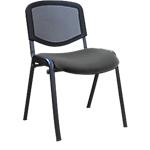Chaise de réunion Mesh Gris