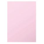Papier Pollen A4 120 g