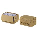 Sacs en papier recyclé pour destructeur Auto+80X Rexel 20 L   20 Unités