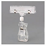 Porte étiquettes articulé Deflecto WYSH10 R5 Transparent   5 Unités