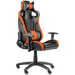 Silla gaming Gaming Pro naranja