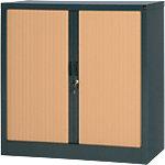 Armoire portes à rideaux WorkPro BEECH KD 450X1000X1980MM Tôle d'acier 7
