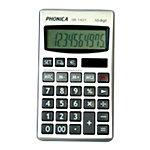 Calculatrice de poche ELAMI SB1421 10 Chiffres