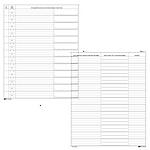 Registro cronologico Edipro 31x24,5 14 pagine