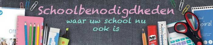 Schools Shop